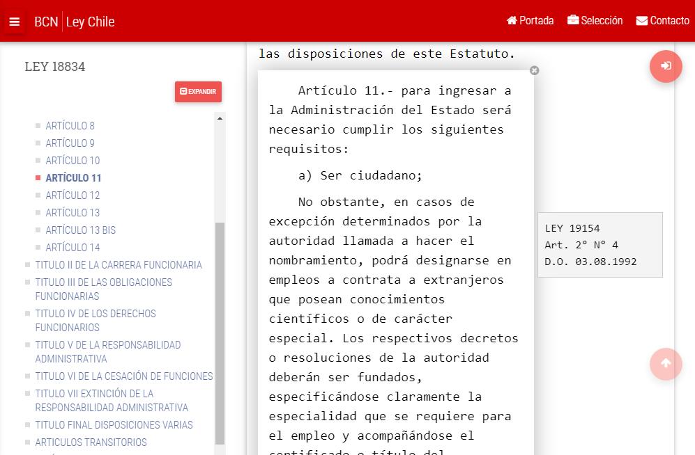 requisitos para ser Funcionario Público en Chile